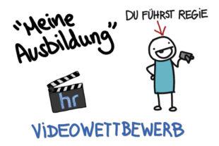 Motive aus dem Trailer zu »Meine Ausbildung« von Coldmirror. Bild: © HR / Coldmirror