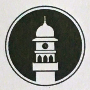 Die Weiße Moschee ist das Zeichen der Ahmadiyya Muslim Jamaat Deutschland. Repro: nh