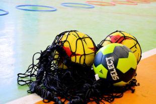 Handball ohne Höhepunkte. Symbolfoto: rovin | pixabay