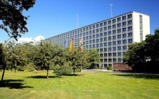 Regierungspräsidium, Am Alten Stadtschloss, Kassel. Foto: Fischer | RP Kassel